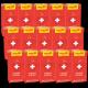 Swissmade Coffee 10 capsules