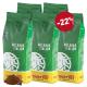 Café en grains Mélange Italien Espresso 5KG Pack